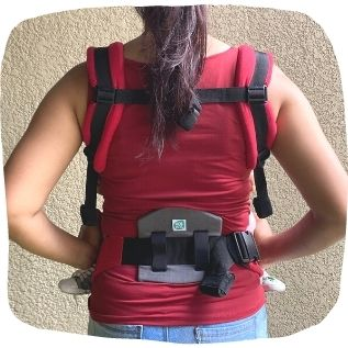 Kol Kol Baby Carrier Lumbar Support